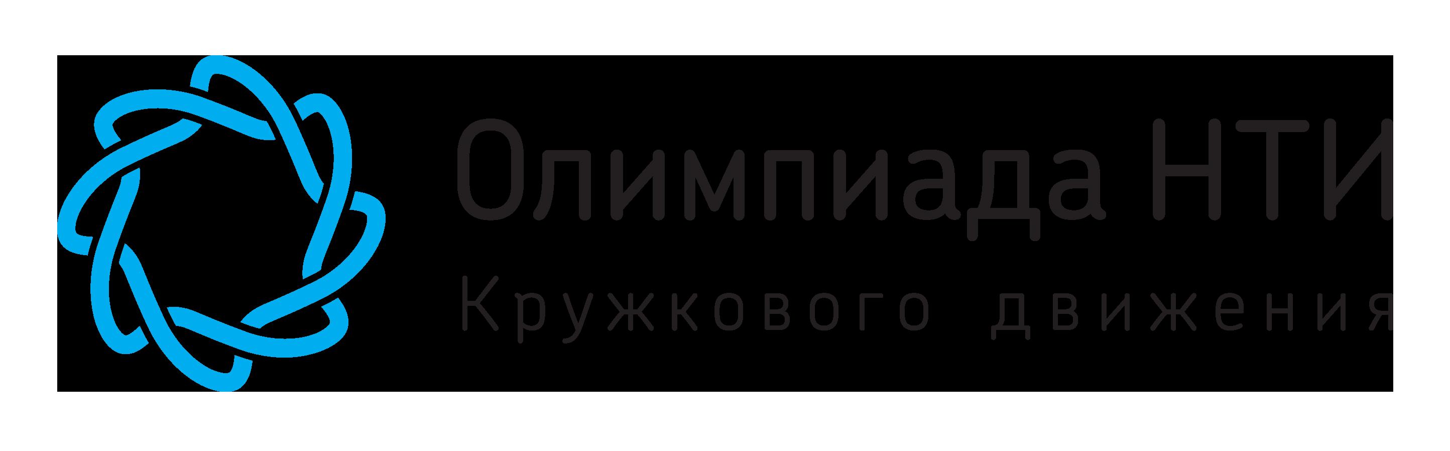 Лого_ОНТИ